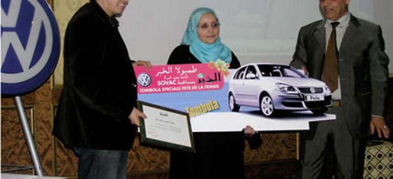 Tombola spécial 8 mars d'El Khabar