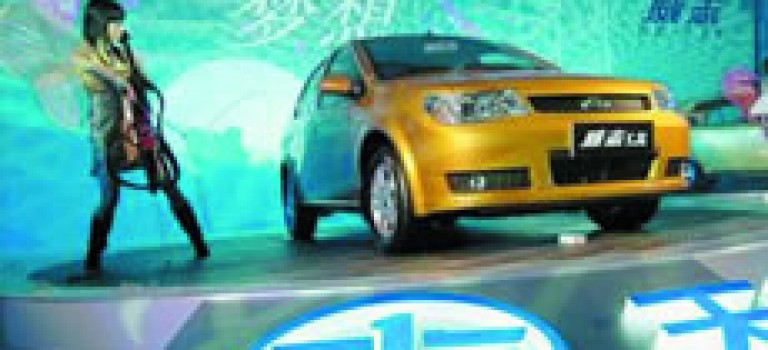 Faw automobile cherche un représentant pour l'Algérie