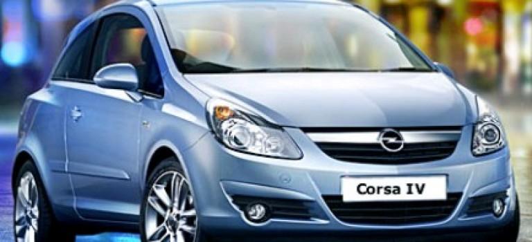 Opel Corsa IV fausse les cartes