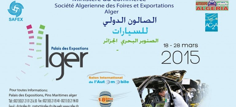 18e salon international de l'automobile d'Alger : Nouveautés et remises au menu