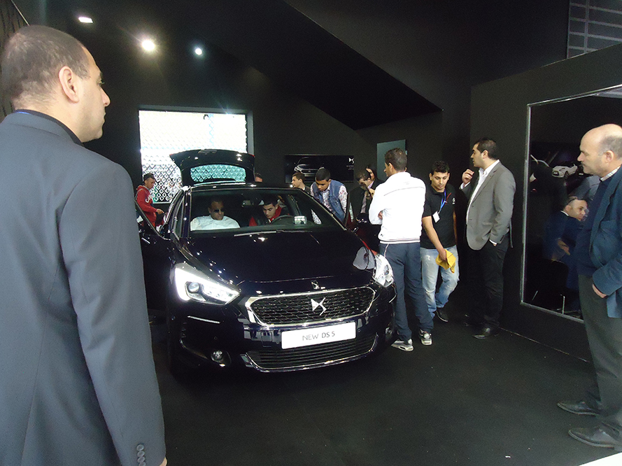 new ds 5