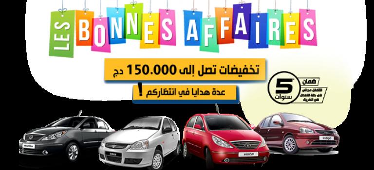 En avant les remises spécial Salon de l'automobile d'Alger : Tata Motors Algérie entre en campagne