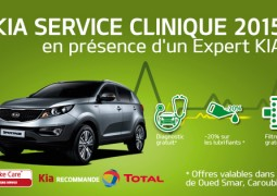 KIA+Service+Clinique+2015