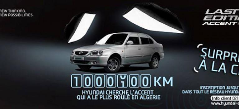Hyundai récompensera le client le plus fidèle au modèle Accent