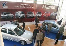 Haima affiche les prix et la disponibilité