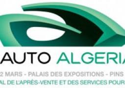 logo equip auto 2017