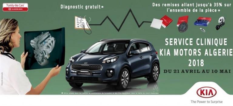 « Kia Service Clinique  » : De retour chez Kia Motors Algérie