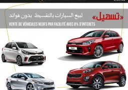 Produit Financier islamique  pour booster les ventes: TASHIL marque  le retour du crédit automobile en Algérie