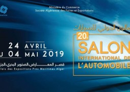 Le salon de l'automobile d' Alger  officiellement de retour  au printemps prochain