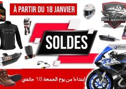 Aprés  Vente Motos : Sidi Achour motos pièces annonce des remises de 30% sur certain équipement