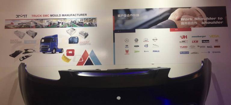 AFCindustry propose des solutions industrielles pour les sous-traitants des composants automobile