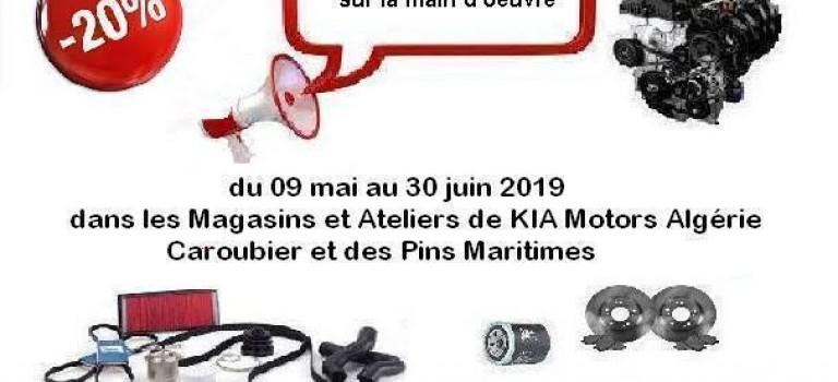Campagne Sav Kia Algérie : -20% sur les réparations ou achat de pièces du 09 Mai au 30 Juin 2019