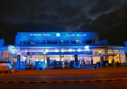 Al+Hashar+Group,+Peugeot+Retailer+in+Oman