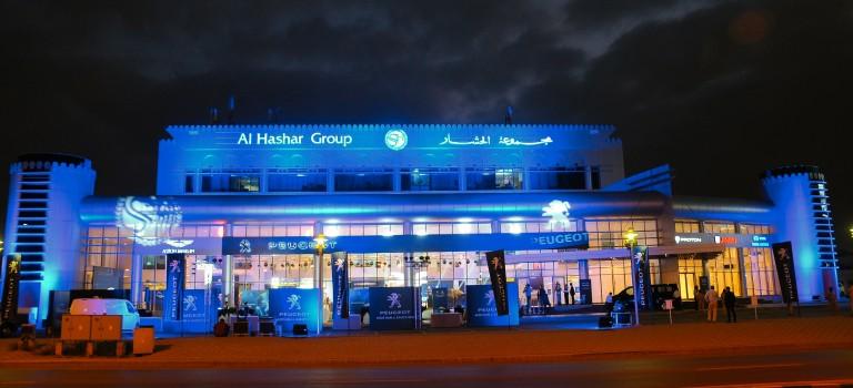 Les offres généreuses chez Al Hashar, distributeur Peugeot à Oman : Des ristournes en forme de don et SAV gratuit pendant 10 ans