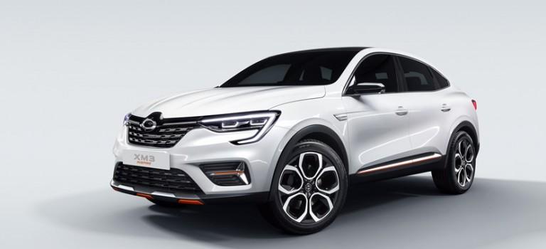 VIVA technologie : Le Groupe Renault présentait sa vision de véhicules du futu