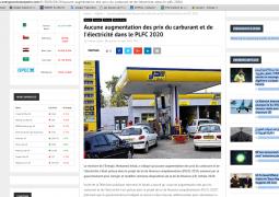 Bonne nouvelle aux automobilistes: aucune augmentation de carburant à la pompe n'est prévue dans  le PLFC