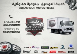 Sidi Achour Motos Pièces lance un service de livraison et  des remises  sur l'ensemble de sa gamme
