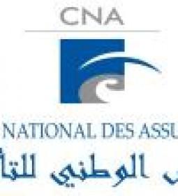 Note-de-conjoncture-du-quatrieme-trimestre-et-de-l-annee-2020-du-marche-national-des-assurances_medium-1