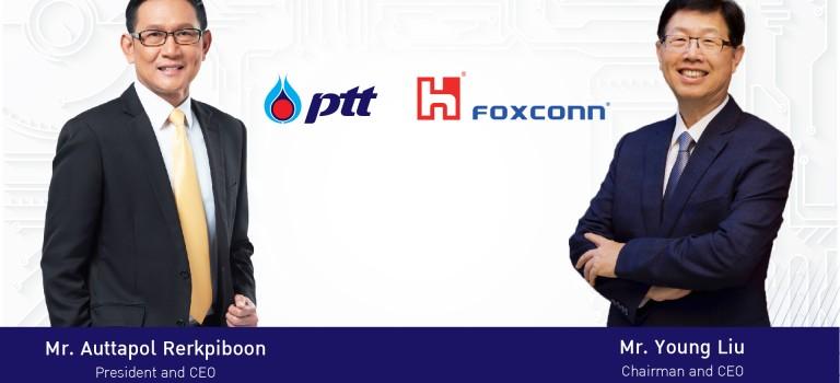 Taïwan : Foxconn se lance dans la fabrication de véhicule électrique